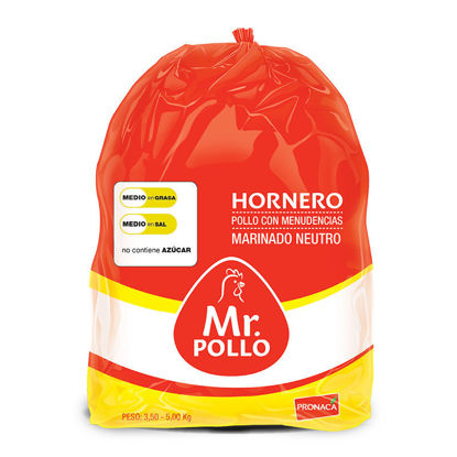 Imagen de POLLO HORNERO X 4000GR-4500GR